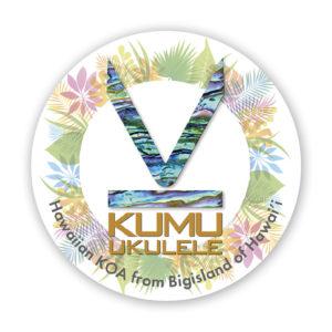 【新タグの紹介】アンバサダーのSlata氏がデザインしたKUMUウクレレの新しいタグができました。