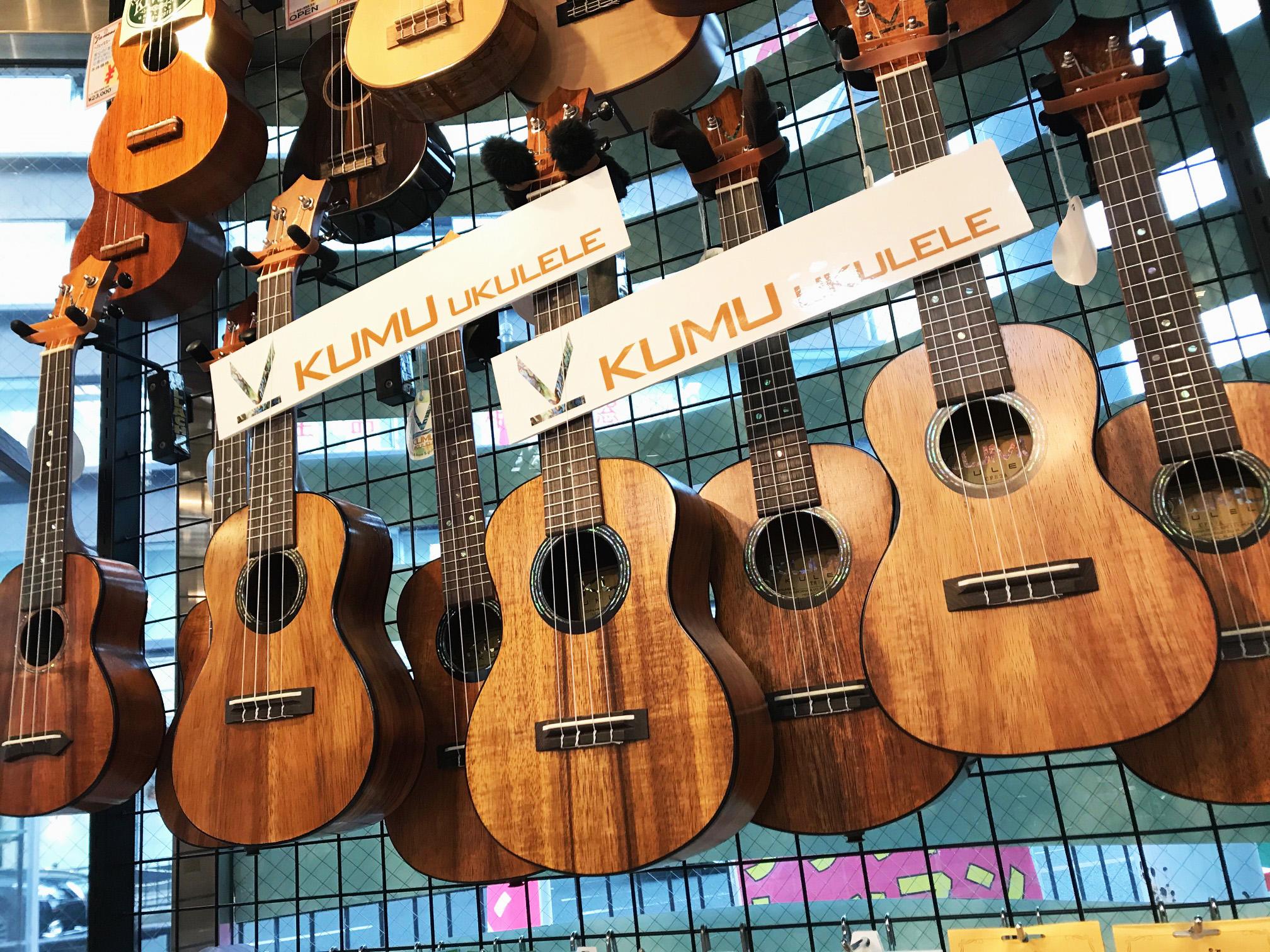 大東楽器枚方店にてKUMUウクレレフェア開催中